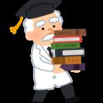 【現役国語教員が選ぶ】小学校3・4年生(中学年)の読書おすすめ本リスト!