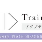 教員が語る教育アプリ「Z会Asteria」数学新系統講座をおすすめする理由!